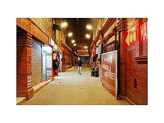 Mandala Street thamel