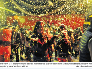 Artificial Snow Photo by: Nagarik News