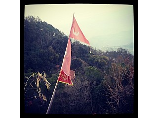 Old Nepal Flag at Gorkha