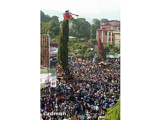 Bhote Jatra Nepal Top View
