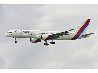 Image source: http://en.wikipedia.org/wiki/List_of_airlines_of_Nepal