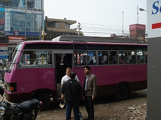 Tour starts from early morning Kathmandu