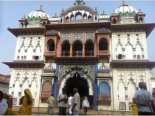 Janaki Mahdhir, Janakpur