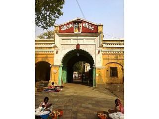 Ram Mandhir (Temple)of Janakpur