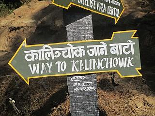 Way to Kalinchowk