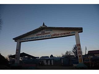 Welcome To Ghalegaun