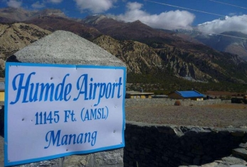 Humde Airport ready for regular flights