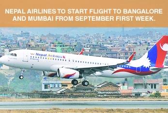 Kathmandu to Banglore, Mumbai direct flight