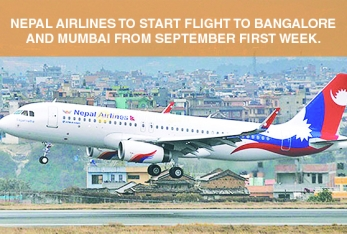 Kathmandu to Banglore, Mumbai direct flight